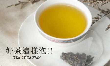 入冬養生喝好茶,好茶跟我這樣泡。